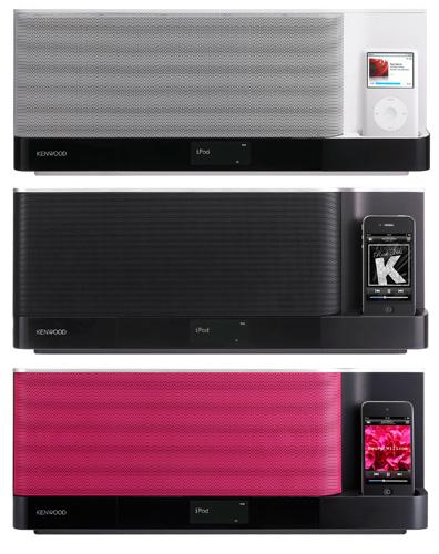 写真:画像3:ケンウッドのシステムコンポ「CLX—70」(実勢価格2万4000円)。ディスクを上から入れるスロットイン型のCDプレーヤーがスマート。FM/AMラジオ、USBメモリーやSDメモリーカードに保存したMP3とWMA形式の音楽再生にも対応。ピンク、黒、白の3色がある