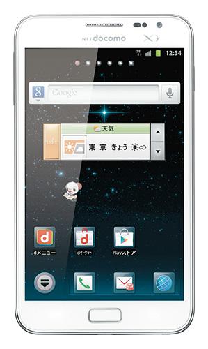 写真:画像1:NTTドコモの電子ペン対応スマートフォン「GALAXY Note SC—05D」(サムスン製)。色は白のみ。価格は約7万円。新規契約時の実質負担額は2万1630円。次世代高速回線のXi(クロッシィ)対応もポイント
