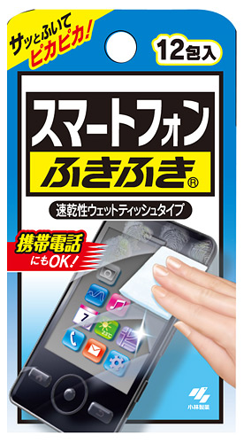 写真:画像3:小林製薬の速乾性ウェットティッシュ「スマートフォンふきふき」(標準価格210円)。1箱12包入り。「メガネクリーナふきふき」(10包入り、20包入り、40包入り)も使える