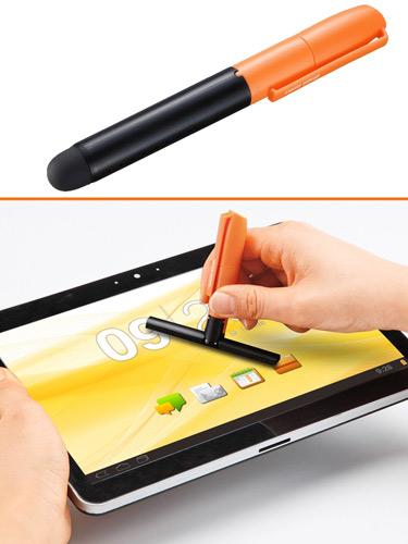 写真:画像1:サンワサプライの「タブレットPC用クリーニングワイパー PDA—TABCD1」(標準価格1995円)。ペン状で携帯しやすい。スマートフォンの画面にも使える