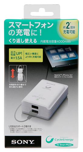 写真:画像5:ソニーのポータブルUSB電源(AC充電専用)「CP—A2LAS」(店頭価格約4500円)。AC入力部とバッテリー部(USB出力部)はCP—A2LAKSと同じ。手回し発電入力部がない