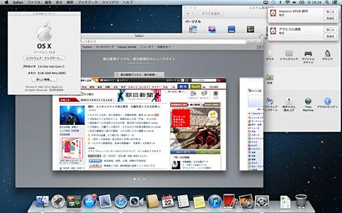 写真:画像1:OS X Mountain Lion。バージョン番号は「10.8」に。基本的なイメージはほとんど変化ないが、Safariなどに細かな改善が加えられている