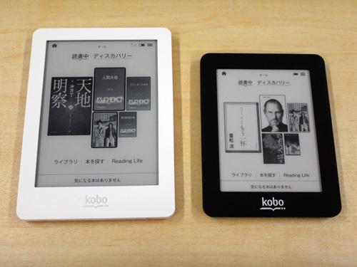 写真:写真2:楽天が今年末に発売を予定している電子書籍専用端末。左が6インチの「kobo glo」。フロントライト付き・1024×768ドットの高精細電子ペーパー搭載が特徴。右は5インチの「kobo mini」。ライトはないがサイズがより小さい(撮影:西田宗千佳)
