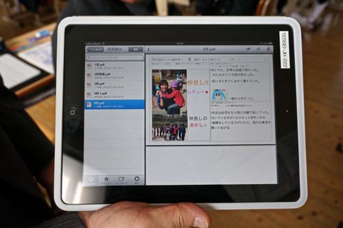 写真:写真6:生徒達が授業で日常的に作っている文書。こういったものを、レイアウトからタイプまで、自分で毎日作り、先生へと提出している(撮影:西田宗千佳)