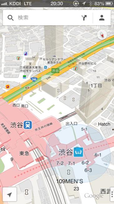写真:画像2:画像1の地図を拡大、回転し、傾けたところ。一部の建物は半透明で立体表示されている。立体表示になる縮尺は一定でないようだ。地図の向きを変えても文字が正しく表示されている点にも注目