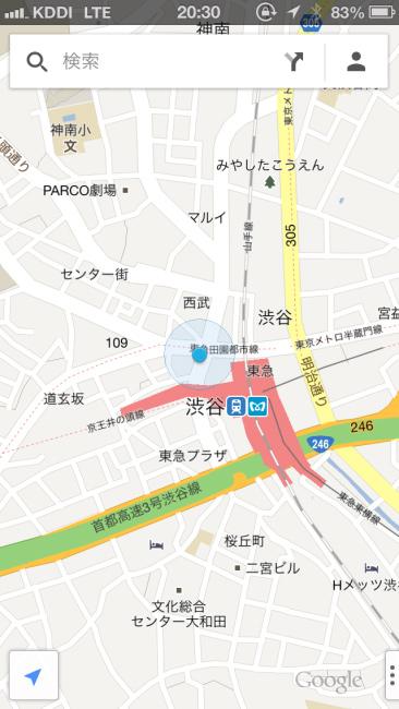 写真:画像1:iPhone版「グーグル・マップ」をiPhone5で表示した。画面全体を覆う地図の上部に検索ボックス、左下に「現在地」アイコン、右下に追加表示する情報を選ぶ「表示タブ」がある。縦の表示が狭くなるが、iPhone3GS以降でも使用可能