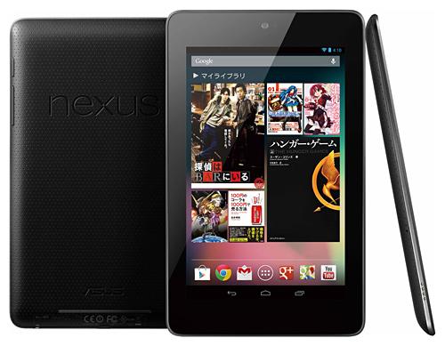 写真:Nexus 7(グーグル)。32GBモデル2万4800円から(提供:Google)