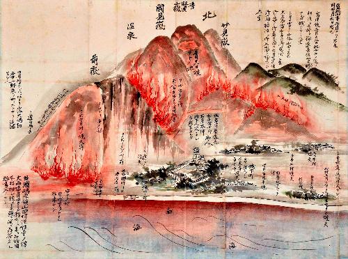 1792年、長崎県の雲仙岳が山体崩壊を起こし、有明海になだれ込んだ。対岸の肥後と天草を津波が襲い、計約1万5千人が死亡した=崇城大学図書館提供