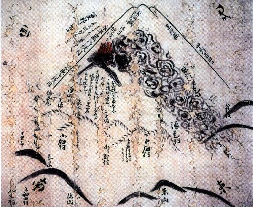 現在の静岡県御殿場市付近から見た噴火状況を描いた絵図=滝口文夫氏所蔵、静岡県歴史文化情報センター提供