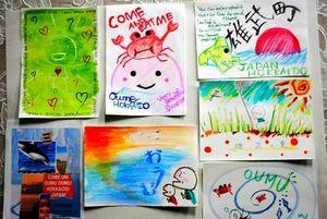 写真:生徒たちが手書きした町をPRするメッセージカード=雄武高提供