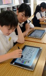 写真:タブレットパソコンを使う児童=草津市西渋川2丁目の市立渋川小学校