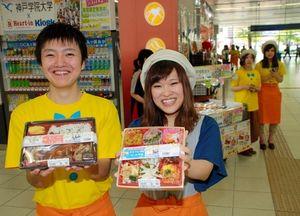 写真:神戸学院大生が「産学連携」で共同開発した弁当=明石市のJR明石駅