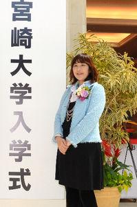 写真:宮崎大大学院に入学した藤野ア子さん=宮崎市のシーガイアコンベンションセンター