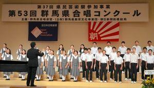 写真:県代表に決まった群馬大学教育学部付属中学校音楽部=伊勢崎市昭和町の市文化会館