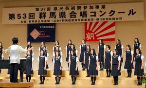 写真:県代表に決まった県立渋川女子高校コーラス部=伊勢崎市昭和町の市文化会館