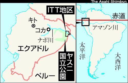 図:ヤスニ国立公園の地図