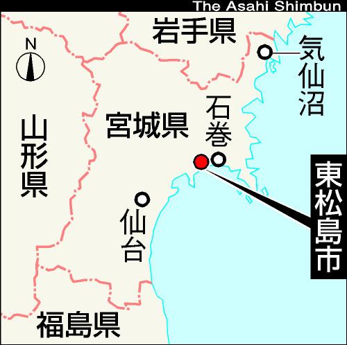 図:東松島市の位置