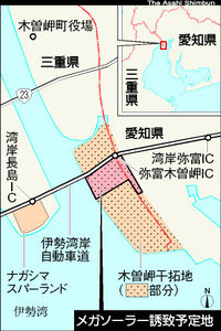 図:メガソーラー建設予定地