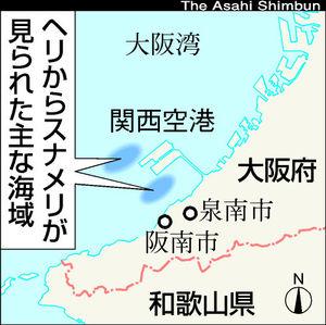 図:スナメリが見られた主な海域