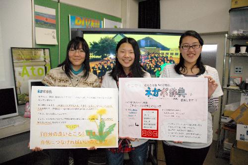 写真:「ネガポ辞典」をつくった萩野絢子さん、高嶋結菜さん、蠣崎明香莉さん(左から)=3月、札幌市豊平区の市立札幌平岸高校