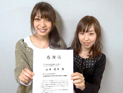 写真:チャイムを編曲した山田愛歩さん(右)と吉川真奈さん。大学から感謝状をもらった=京田辺市興戸