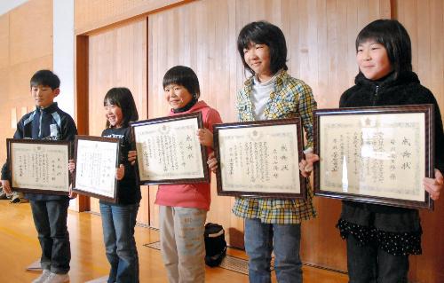 写真:感謝状を贈られた河北町立西里小学校の子どもたち。右から皆川安里紗さん、庄司七海さん、庄司ひよりさん、黒田美緒さん、後藤健人くん