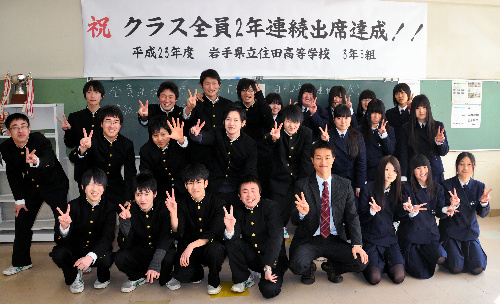 住田高等学校制服画像