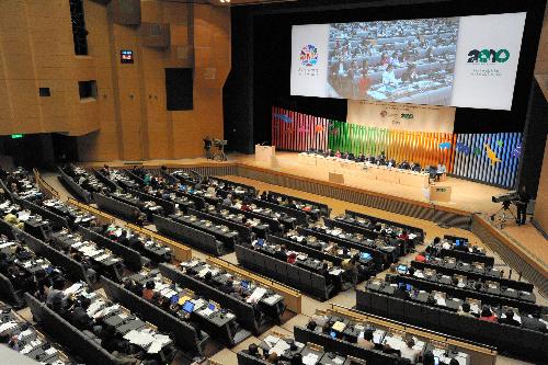 写真:会場の名古屋国際会議場=2010年10月、国連地球生きもの会議