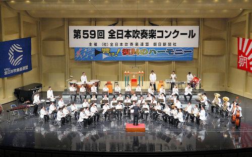 写真:淀川工科:豊かなハーモニーを響かせた淀川工科の生徒たち=23日、東京都杉並区の普門館