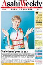 Asahi Weekly