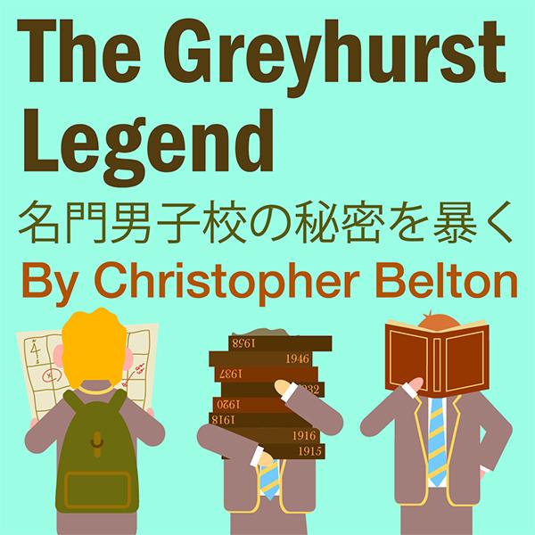 The Greyhurst Legend