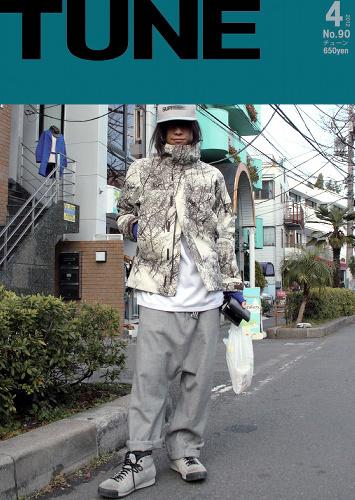 写真:「チューン」誌(2012年4月号)の表紙