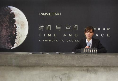 写真:TIME AND SPACE展(会場入り口)上海城市彫刻芸術センター