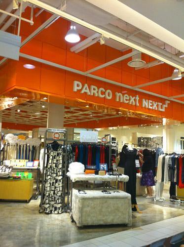 写真:PARCO next NEXT入り口。ここに様々な若手ブランドが入っています