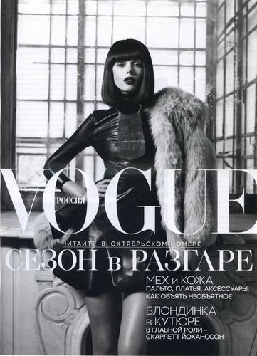 写真:ヴォーグロシア2012Oct issue ADより。日替わりでパリやニューヨークから来るトップモデル達は、全員がロシア人。ロシア出身のモデルは今世界で一番人気なのです。その彼女達にとって自国のヴォーグは、ステイタスの高い露出。撮影に対する熱いエネルギーを感じました。