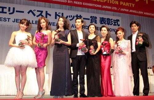 写真:日本ジュエリーベストドレッサー賞の受賞者たち