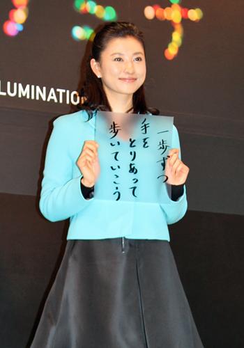 写真:菊川怜さん