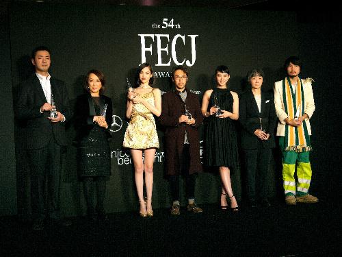 写真:FECJ賞の受賞者