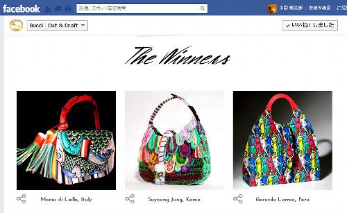 写真:グッチのフェイスブックページで紹介された受賞作品
