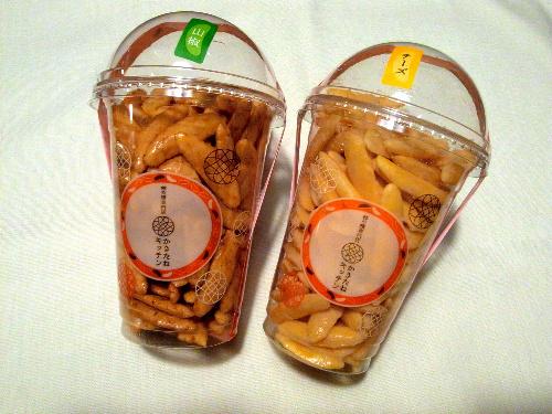 写真:写真左から「山椒とたまり醤油合わせ」「贅沢チーズ」