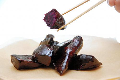 写真:「紫芋の大学煮」