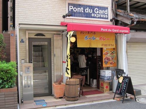 写真:店の入り口