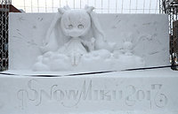 雪ミク(初音ミク)Twinkle Snow Ver(C)Crypton Future Media,INC