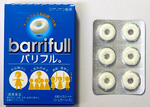 写真:ミヤリサン製薬などが開発したトローチ「バリフル」=同社提供