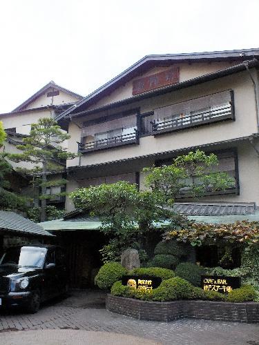 写真:対局場となった有馬温泉の旅館「御所坊」=神戸市北区