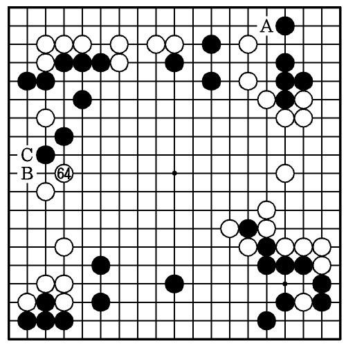 図:封じ手白64