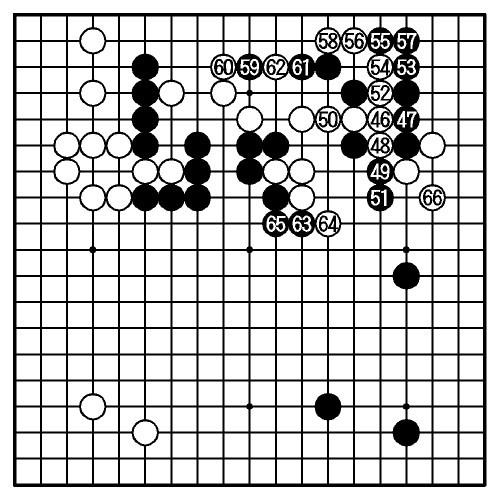 図:途中図(46—66)