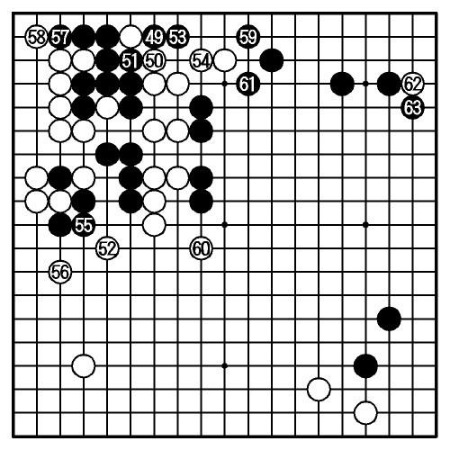 図:棋譜(49−63)