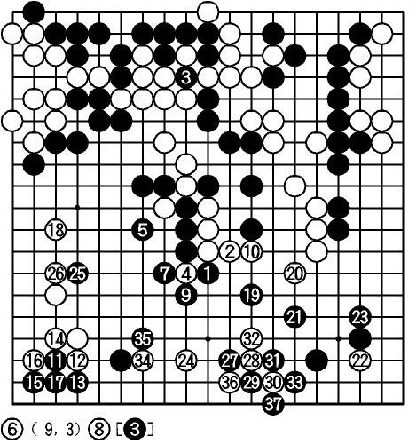 図:黒・井山—白・山下 途中図(101−137)