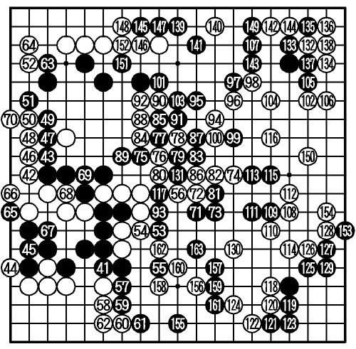 図:最終図(41—163)